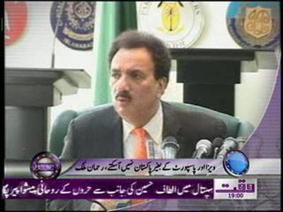 Waqtnews Headlines 07 00 PM 07 January 2012