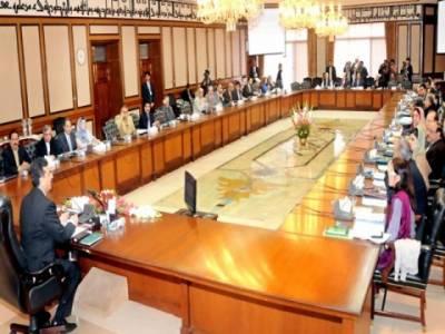 وفاقی کابینہ کا اجلاس اسلام آباد میں جاری، ارکان کا صدر اور وزیراعظم کی قیادت پر مکمل اعتماد کا اظہار۔