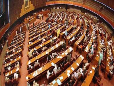 صدر اور وزیراعظم کی زیر صدارت پیپلزپارٹی اوراتحادی جماعتوں کے اجلاس میں این آر او کا معاملہ پارلیمنٹ میں لانے کا فیصلہ ۔