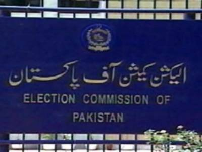 سپریم کورٹ کے حکم پرالیکشن کمیشن نے سندھ بھر کے خواجہ سراوں کا اجلاس بیس جنوری کو کراچی میں طلب کرلیا ۔