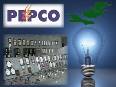 بجلی بحران شدید ہونے کے بعد شہری علاقوں میں لوڈ شیڈنگ دورانیہ بارہ گھنٹے سے بھی تجاوز کرگیا ۔