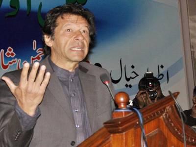 عوام غریب سے غریب تر ہوتے جارہے ہیں جبکہ حکمران قومی خزانہ عیاشیوں میں اڑا رہے ہیں۔ عمران خان