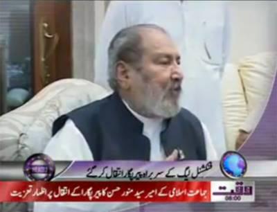 Waqtnews Headlines 08:00 AM 11 January 2012
