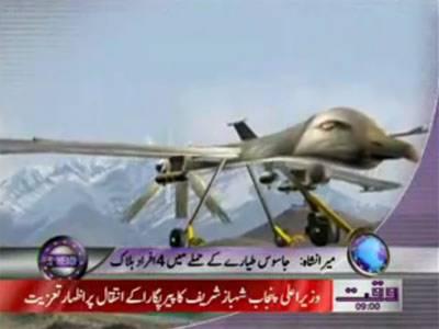 Waqtnews Headlines 09:00 AM 11 January 2012