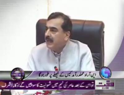 Waqtnews Headlines 11:00 AM 11 January 2012