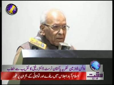 Dr.Rafique Voice Chairman Nazria e Pakistan Trust Speech In Awan-e-Adal 11 January 2012