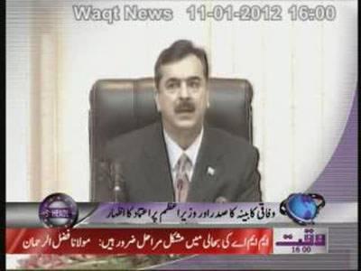 Waqtnews Headlines 04 00 PM 11 January 2012