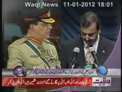 Waqtnews Headlines 06 00 PM 11 January 2012