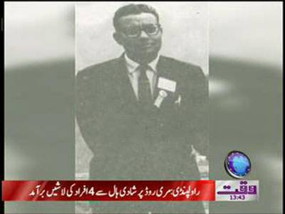 Ibn e Insha Death Aniversary News Package 11 January 2012