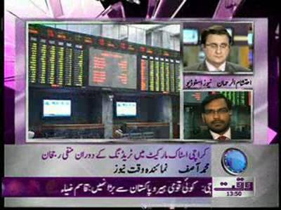 Karachi Stock Exchange News Package 11 January 2012