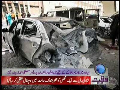 Iran Car Bomb Blast News Package 11 January 2012