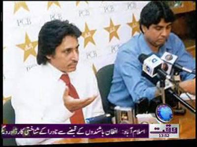 Rameez Raja News Package 11 January 2012