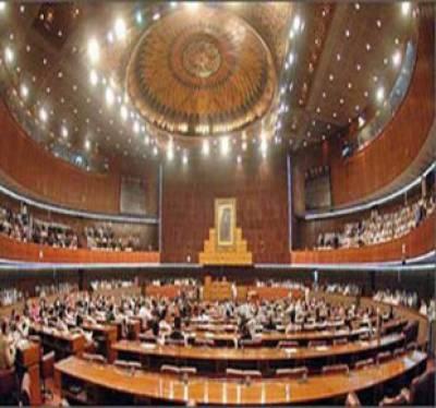 الیکشن کمیشن نےسینٹ انتخابات کےشیڈول کا اعلان کردیا۔ انتخاب کیلئےپولنگ دو مارچ کو ہوگی ۔