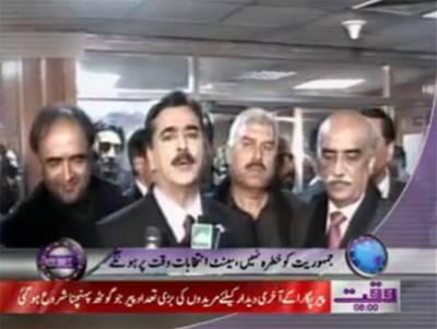 Waqtnews Headlines 08:00 AM 12 January 2012