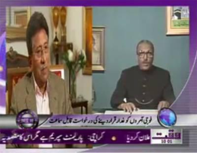 Waqtnews Headlines 10:00 AM 12 January 2012