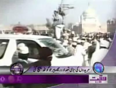 Waqtnews Headlines 11:00 AM 12 January 2012