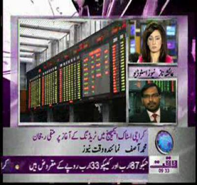 Karachi Stocik Exchange News Package 12 January 2012