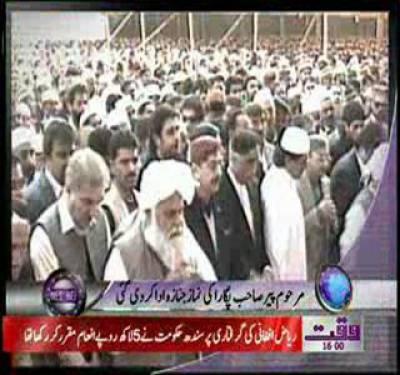 Waqtnews Headlines 04 00 PM 12 January 2012
