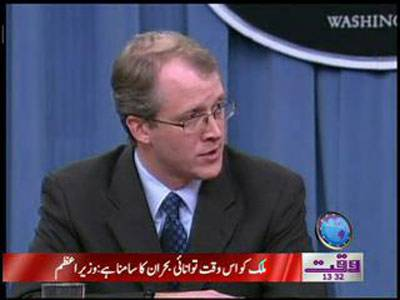 American Defence Minister News Package 12 January 2012
