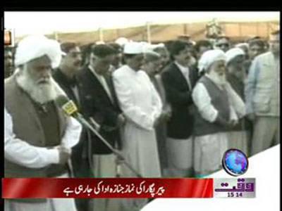 Peer Pagara Namaz E Janaza News Package 12 January 2012