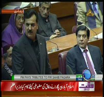 Pm Gillani Address In National Assembly News Package 12 January 2012