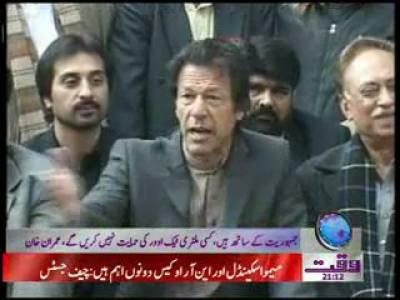 Imran Khan Media Talk 12 January 2012