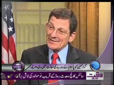 Waqtnews Headlines 08:00 AM 18 January 2012