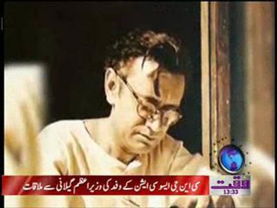 Sadat Hussain Mantoo Death Anniversary News Package 18 January 2012