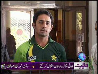 Saeed Ajmal New 3isra Delivery News Package 18 January 2012