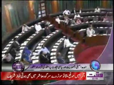 Waqtnews Headlines 03 00 PM 18 January 2012
