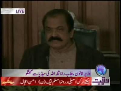 Rana Sanaullah Media Talk News Package 18 January 2012