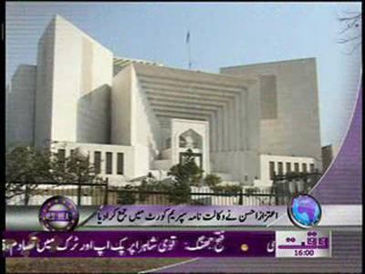 Waqtnews Headlines 04 00 PM 18 January 2012