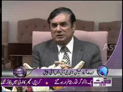 Waqtnews Headlines 06 00 PM 18 January 2012