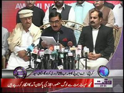 Waqtnews Headlines 07 00 PM 18 January 2012