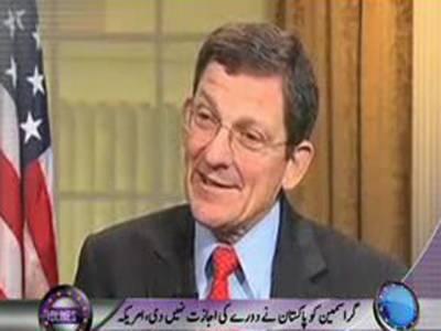 مارک گراسمین پاکستان جانا چاہتے تھےتاہم پاکستان نےانہیں دورے کی اجازت نہیں دی۔ امریکی محکمہ خارجہ