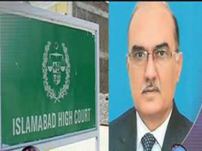 اسلام آباد ہائیکورٹ نے سابق سیکرٹری دفاع کی برطرفی پرصدر، وزیراعظم،اور سیکرٹری اسٹیبلشمنٹ سے دو فروری کو جواب طلب کرلیا۔