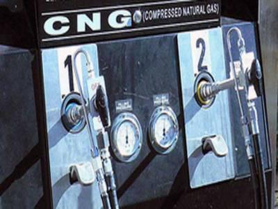 سوئی سدرن گیس کمپنی کا جمعے کی صبح نو بجے سے چوبیس گھنٹے کے لیے سندھ بھر کے سی این جی اسٹیشنز کو گیس کی سپلائی بند رکھنے کا اعلان۔