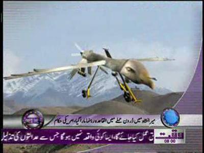 Waqtnews Headlines 08:00 AM 20 January 2012