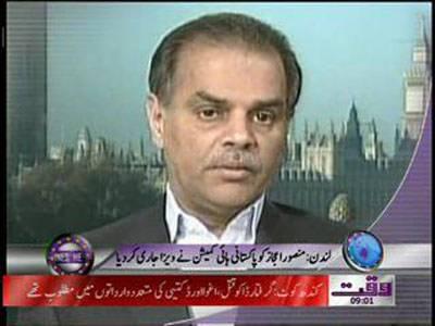 Waqtnews Headlines 09:00 AM 20 January 2012