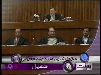 Waqtnews Headlines 11:00 AM 20 January 2012