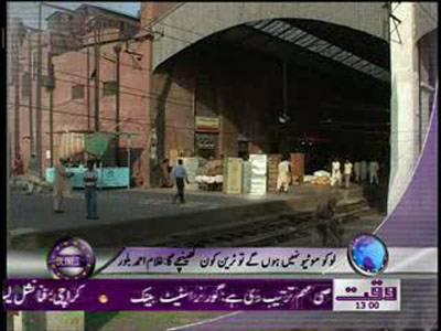 Waqtnews Headlines 01 00 PM 20 January 2012