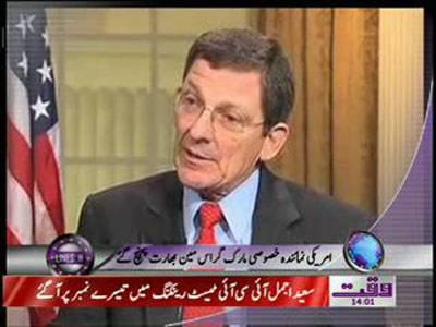 Waqtnews Headlines 02 00 PM 20 January 2012