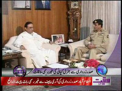 Waqtnews Headlines 05 00 PM 20 January 2012