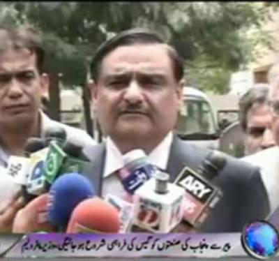 Waqtnews Headlines 07:00 PM 20 January 2012