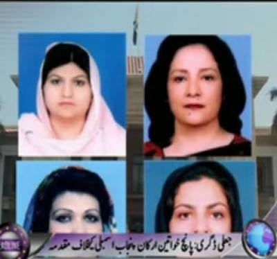 Waqt News Headlines 09:00 PM 20 January 2012