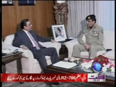 Zardari Met Chiefs of Pakistan Army 20 January 2012