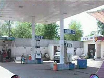 کراچی سمیت سندھ بھرمیں سی این جی سٹیشنزچوبیس گھنٹوں کیلئے بند ۔
