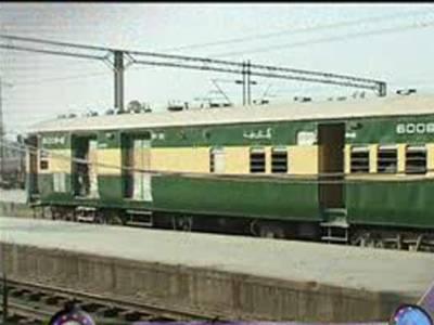 چارسوانجن دیئے جائیں ۔ اس کے بعد ریلوے کی حالت بہترنہ ہوئی توجوچاہے سزا دی جائے۔ غلام احمدبلور