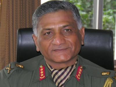 بھارتی آرمی چیف کی عمرسےمتعلق درخواست سپریم کورٹ نےمسترد کردی۔