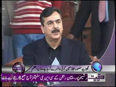 Waqtnews Headlines 09:00 AM 23 January 2012